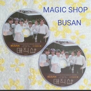 防弾少年団(BTS) - BTS☆MAGIC SHOPプサン公演♪DVD2枚組