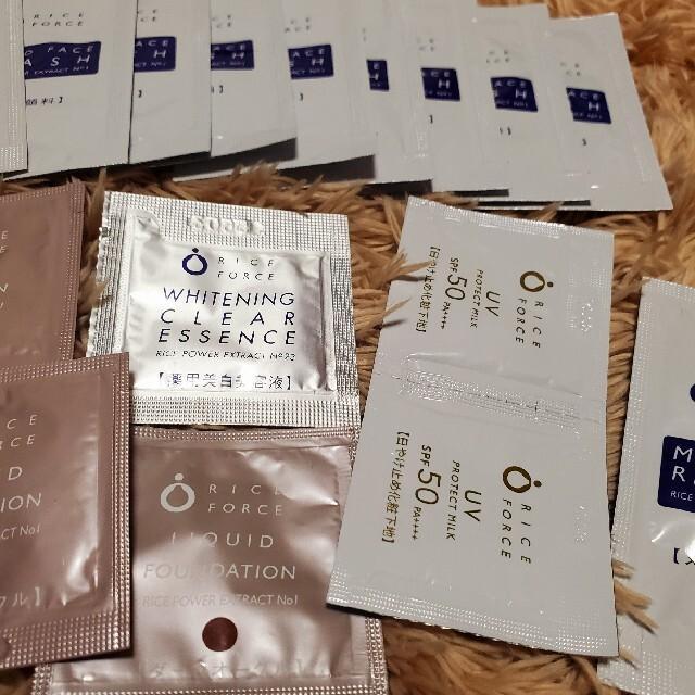 ライスフォース(ライスフォース)のライスフォース洗顔セット コスメ/美容のスキンケア/基礎化粧品(洗顔料)の商品写真