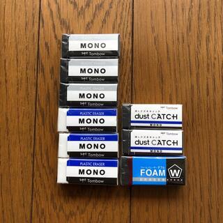 トンボエンピツ(トンボ鉛筆)のMONO  消しゴム 9個(消しゴム/修正テープ)