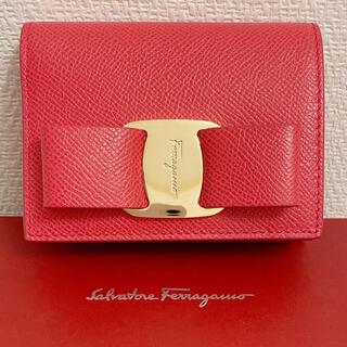 Salvatore Ferragamo - フェラガモ♡二つ折り財布