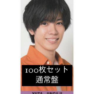 神宮寺勇太 厚紙 デタカ データカード Myojo smileメッセージカード(アイドルグッズ)