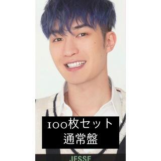 ジェシー 厚紙 デタカ データカード Myojo smileメッセージカード(アイドルグッズ)
