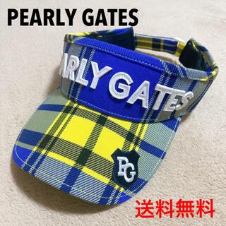 パーリーゲイツ(PEARLY GATES)の【送料無料】パーリーゲイツ サンバイザー ゴルフ チェック柄 メンズ レディース(サンバイザー)