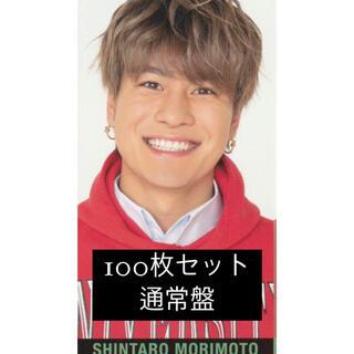 森本慎太郎 厚紙 デタカ データカード Myojo smileメッセージカード(アイドルグッズ)