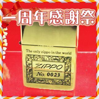 ジッポー(ZIPPO)の№361 ZIPPO 限定№0023 真鍮無垢 ジッポー 1992年9月(タバコグッズ)