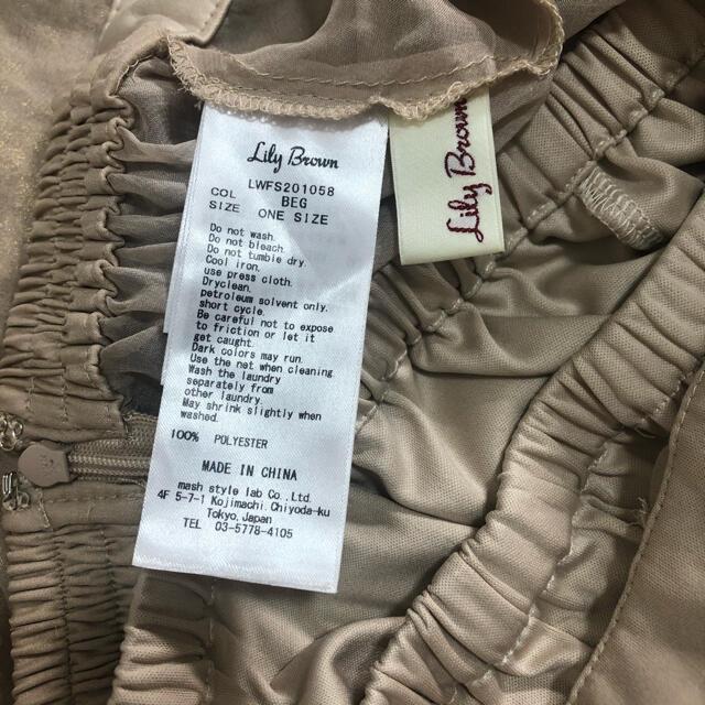 Lily Brown(リリーブラウン)のLily Brown  シアースカート レディースのスカート(ロングスカート)の商品写真
