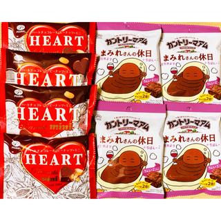 お菓子詰め合わせ 2種(まみれさんの休日・ハートチョコレートミニ) 計8袋(菓子/デザート)