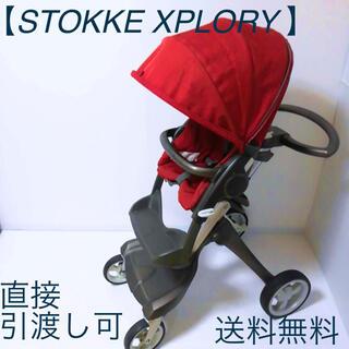 ストッケ(Stokke)のSTOKKE XPLORY ストッケ 赤 レッド エクスプローリー ベビーカー(ベビーカー/バギー)