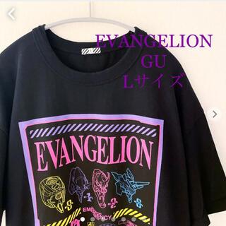 GU - エヴァンゲリオン GU  Tシャツ Lサイズ EVANGELION