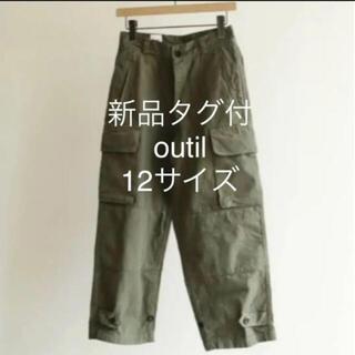 COMOLI - 【新品タグ付】OUTIL PANTALON BLESLE 12サイズ