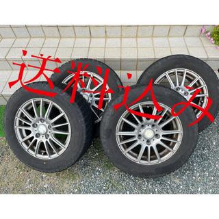 グッドイヤー(Goodyear)の195/65r15スタッドレスアルミタイヤセット(タイヤ・ホイールセット)