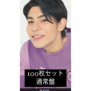 ラウール 厚紙 デタカ データカード Myojo smileメッセージカード(アイドルグッズ)