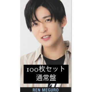 目黒蓮 厚紙 デタカ データカード Myojo smileメッセージカード