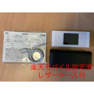 HUAWEI - Wi-Fi WiMAX W05 楽天モバイル設定済 レザーケース付