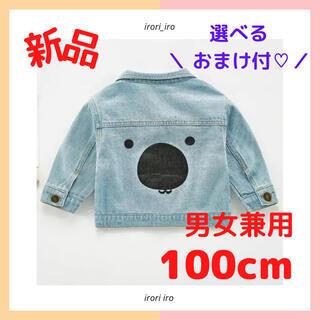 韓国子供服 ジャケットアウター上着 ジーンズデニム 春秋冬 男の子女の子 100(ジャケット/コート)