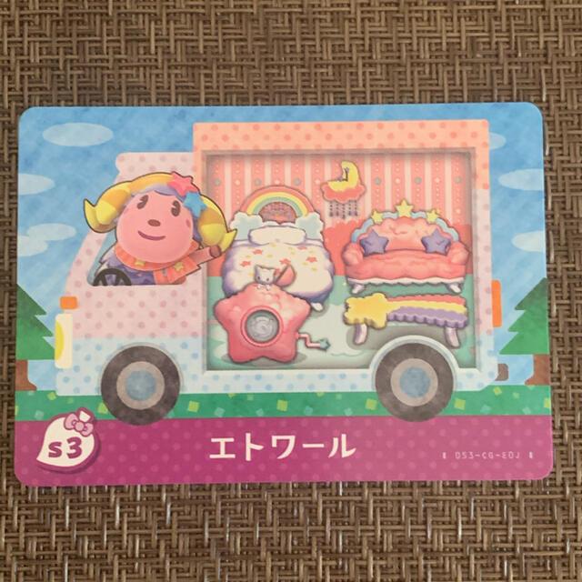 任天堂(ニンテンドウ)のどうぶつの森 amiibo カード サンリオ エトワール キキララ コラボ エンタメ/ホビーのアニメグッズ(カード)の商品写真
