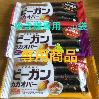 ユーハミカクトウ(UHA味覚糖)のゆき様専用 UHA味覚糖 ビーガン カカオバー 3種類(その他)