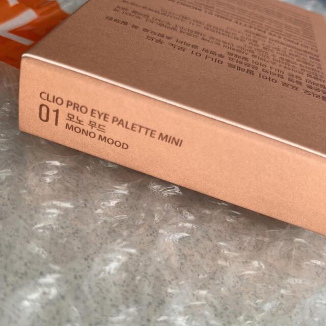 CLIO クリオ プロアイパレット ミニ 01 モノムード コスメ/美容のベースメイク/化粧品(アイシャドウ)の商品写真