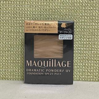 MAQuillAGE - 【BO20】マキアージュ ファンデーション
