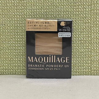 MAQuillAGE - 【BO10】マキアージュ ファンデーション