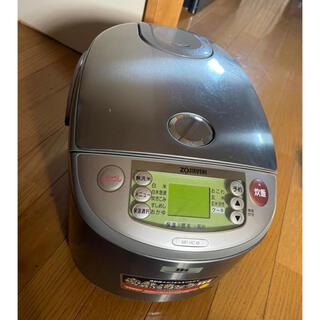 ゾウジルシ(象印)の象印 炊飯器 極め炊き NP-HC18型 IH炊飯ジャー 1.8L(炊飯器)