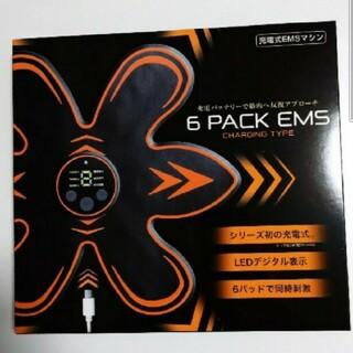 6 PACK EMS シックスパック ホワイト(トレーニング用品)