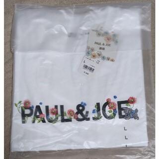 ポールアンドジョー(PAUL & JOE)のユニクロ ポールアンドジョー ロゴ Tシャツ Lサイズ(Tシャツ(半袖/袖なし))