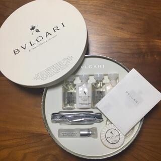 ブルガリ(BVLGARI)の【BVLGARI】アメニティ(旅行用品)
