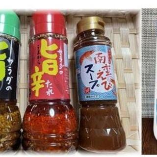 カルディ(KALDI)のカルディ ドレッシング・スープの素・ソルト4本セット(調味料)