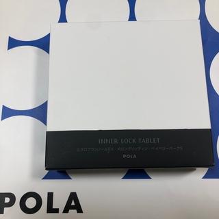 POLA - POLA ホワイトショットインナータブレット180粒 新品未開封