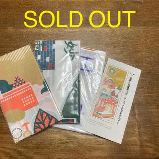京都工芸繊維大学、オリジナル日本手ぬぐい、3枚組