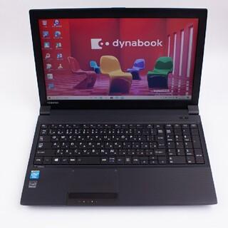 TOSHIB dynabook ノートパソコン ノートPC ダイナブック