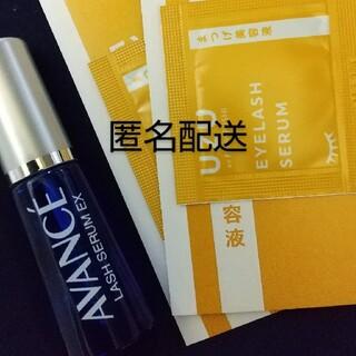 アヴァンセ(AVANCE)のアバンセラッシュセラムEX新品未使用(まつ毛美容液)