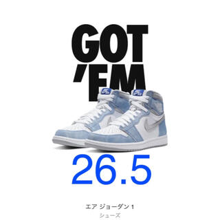 NIKE - NIKE AJ1 Hyper Royal 26.5 air jordan 1