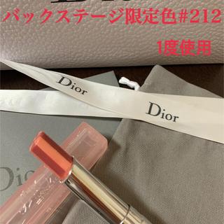 Dior - ディオール アディクトリップグロウマックス212ローズウッド