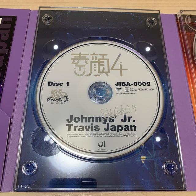 ジャニーズJr.(ジャニーズジュニア)の素顔4 travisjapan エンタメ/ホビーのタレントグッズ(アイドルグッズ)の商品写真