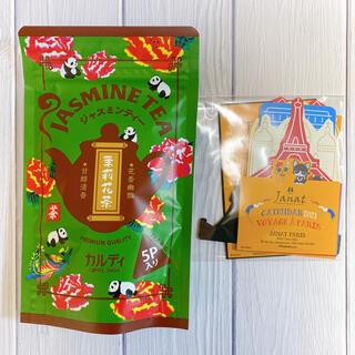 カルディ(KALDI)のカルディ 台湾ジャスミン茶&猫の日ジャンナッツカレンダー2021(茶)