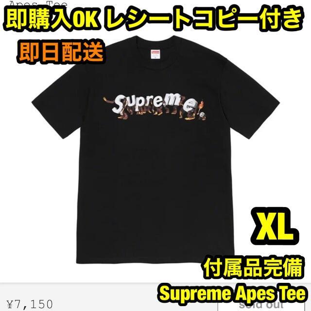 Supreme(シュプリーム)の黒 XL Supreme Apes Tee エイプ Tシャツ メンズのトップス(Tシャツ/カットソー(半袖/袖なし))の商品写真