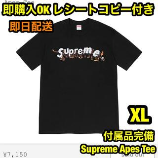 Supreme - 黒 XL Supreme Apes Tee エイプ Tシャツ