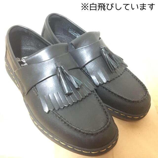 Dr.Martens(ドクターマーチン)のドクターマーチン タッセルローファー ディーエムズライト エジソン ブラック レディースの靴/シューズ(ローファー/革靴)の商品写真