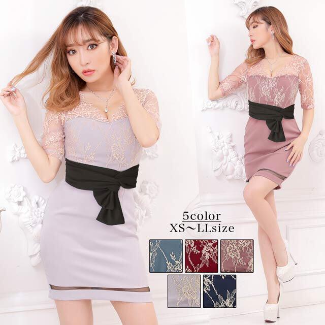 dazzy store(デイジーストア)のデイジーストアドレス レディースのフォーマル/ドレス(ナイトドレス)の商品写真