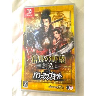 コーエーテクモゲームス(Koei Tecmo Games)の信長の野望創造withパワーアップキット Nintendo Switch(家庭用ゲームソフト)