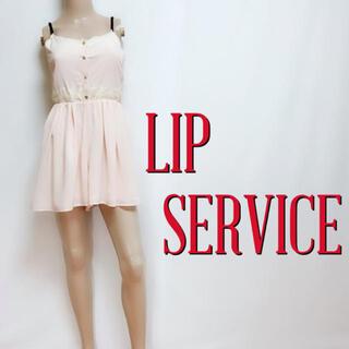 リップサービス(LIP SERVICE)の新品タグ付き♪リップサービス ルームオールインワン♡パジャマ ジェラートピケ(ルームウェア)
