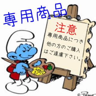 ジャニーズ(Johnny's)のMyojo SMILE メッセージカード 深澤辰哉、岸優太(アイドルグッズ)