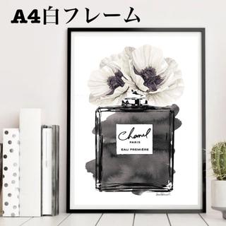 インテリアポスター フォトフレーム アートポスター 韓国 マティス シャネル(ポスターフレーム)