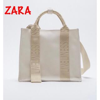 ZARA - (新品) ZARAロゴストラップキャンパスミ ZARAバッグ