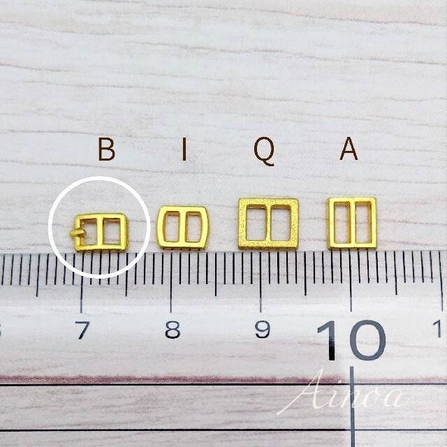 【GBB★】極小ミニバックルB ピンバックル風 ドール用 アウトフィット 10個 ハンドメイドの素材/材料(各種パーツ)の商品写真
