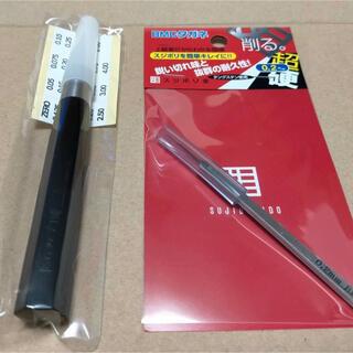 BMCタガネ 幅0.2mmとBMCタガネホルダー ブラック(模型製作用品)