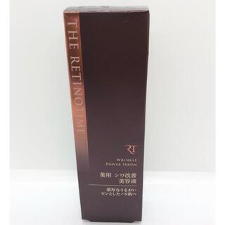 ナリス化粧品 - 新品❣️ザ・レチノタイム リンクルパワーセラム 薬用 シワ改善美容液