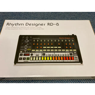 Roland - BEHRINGER RD-8 (Roland TR-808クローン)